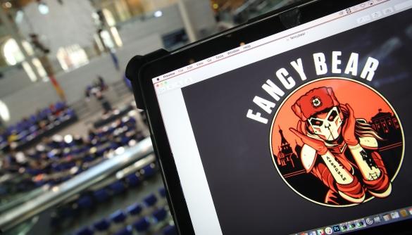 Російські хакери атакували американські аналітичні центри у Європі