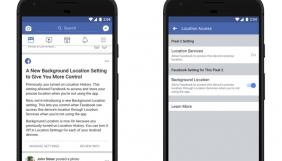 Facebook ввів функцію блокування фонового відстеження місцезнаходження на Android