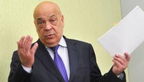 Закарпатська ОДА назвала «грубим фейком» відставку Москаля
