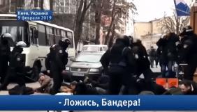 «Ликвидировать Украину как государство». Мониторинг российского телевидения с 14 января по 10 февраля 2019 года