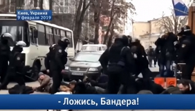 Eliminate Ukraine as a state. Russian news monitor during January 14 – February 10, 2019