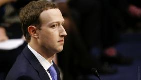 Парламентарі Канади викликали Цукерберга на міжнародні слухання з дезінформації