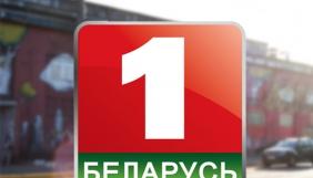 У Білорусі дослідили, як медіа поширюють російську пропаганду