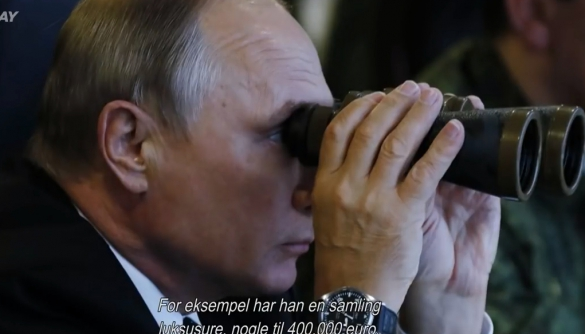 Німецький телеканал ZDFinfo знову переніс показ документальної стрічки «Путін та мафія»