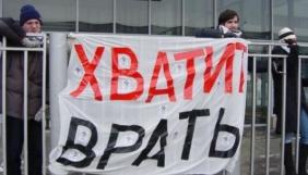 Росіян та українців переконують, що Україні вже нічого не допоможе