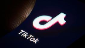 Соціальну мережу TikTok оштрафували на рекордні $5,7 млн за незаконне збирання інформації про дітей