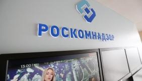 Роскомнагляд склав протокол на Facebook через відмову надати інформацію про локалізацію даних росіян