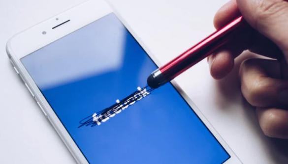 Стало відомо, як прибрати політичну рекламу зі стрічки Facebook. Змінити вік