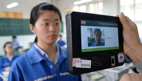 Низький «рейтинг громадської надійності» завадив 24 мільйонам китайців купити квитки на транспорт  — ЗМІ