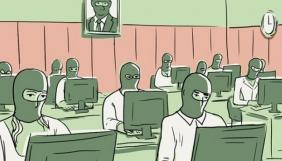 Російські інтернет-тролі змінили стратегію втручання у вибори через соцмережі - ЗМІ