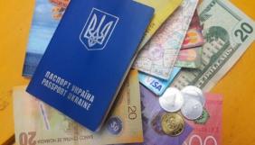 В Україні тричі за місяць намагалися поширити фейк про «скасований» безвіз