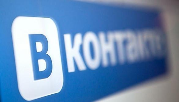 """""""ВКонтакте"""" вибув з рейтингу найпопулярніших мобільних додатків України — дослідження Kantar TNS"""