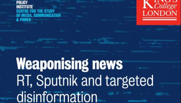 «Новини як зброя»: у Києві презентували результати британського дослідження щодо RT та Sputnik