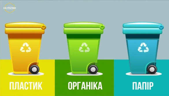 «Україна без сміття» презентувала бот-сортувальник для непотребу