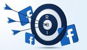 Facebook змінить умови таргетування реклами через обвинувачення у дискримінації