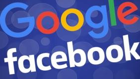 Google та Facebook можуть обкласти податками у Новій Зеландії
