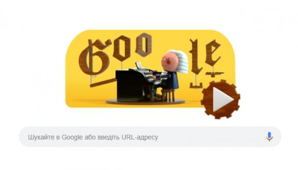 Google випустив дудл на основі штучного інтелекту. Він створює композиції у стилі Баха