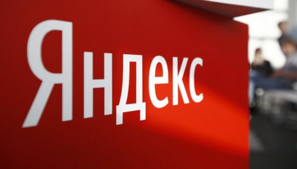РНБО посилила санкції проти «Яндексу» та продовжило їх на 3 роки