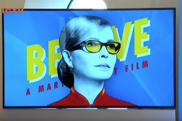 Які люди в Голлівуді. Моніторинг теленовин 11–17 березня 2019 року