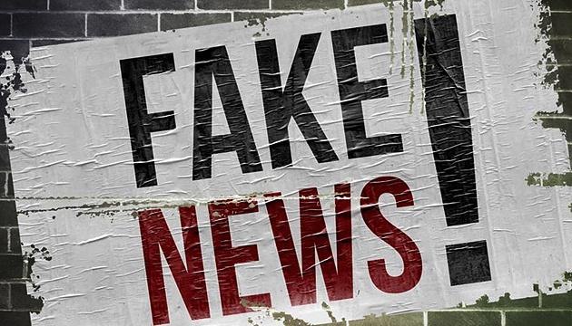 За 4 роки зафіксовано 2 тисячі випадків поширення неправдивої інформації про Україну – дослідження