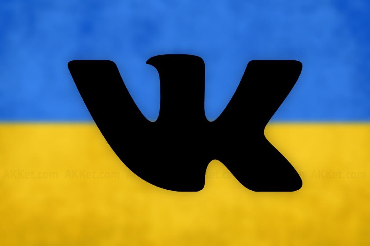 Що говорять про президентські вибори у «ВКонтакте»: 10 трендів від «Інтерньюз-Україна»