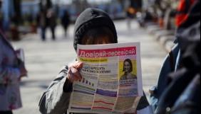 До перевірки фактів стало набагато менше скепсису, ніж раніше — Олена Шкарпова, VoxUkraine