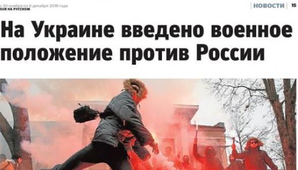 Українське консульство занепокоєне публікаціями «Sur на русском» — додатку до іспанської газети