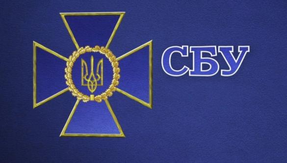 В Одеській області викрили антиукраїнського інтернет-агітатора — СБУ
