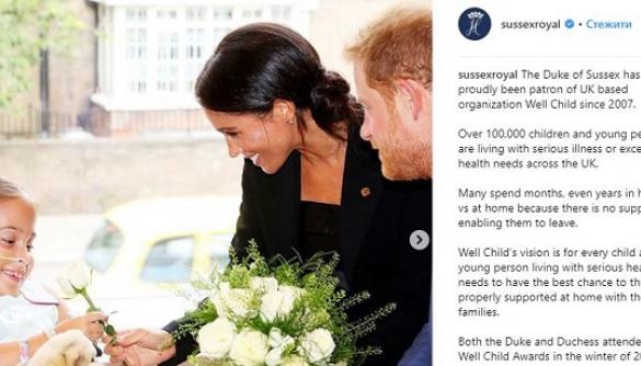 Принц Гаррі та Меган Маркл побили рекорд Гіннеса в Instagram, обігнавши поп-зірку
