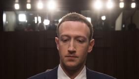 Акціонери Facebook хочуть незалежного голову компанії замість Цукерберга