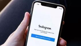 Instagram, WhatsApp і Facebook відновили роботу після чергового збою