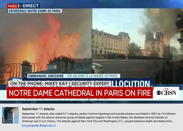 Алгоритми YouTube вирішили, що пожежа у соборі Нотр-Дам неправдива
