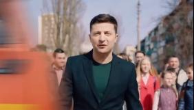 «The Бабель» знайшов зв'язок між спонсором «чорнухи» проти Зеленського і Порошенком