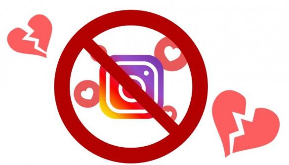 Instagram тестує стрічку новин без лічильника лайків