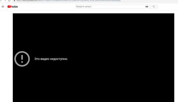 На YouTube-каналі Bihus.info не доступно відео із розслідуванням про команду Зеленського