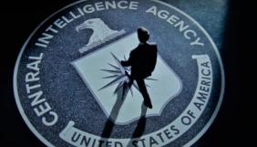 Американське ЦРУ заведе собі акаунт в Instagram