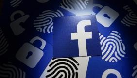 Facebook очікує штраф до $5 млрд після розслідування про розкриття даних користувачів