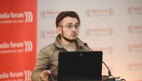 Денис Бігус з командою буде вчити журналістів у «Лабораторії викриттів»