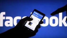 Facebook збирається платити користувачам за перегляд реклами