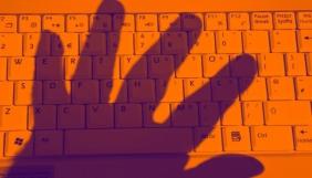 241 млн європейців могли бути уражені дезінформацією РФ — дослідження