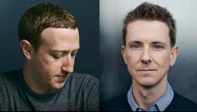Співзасновник Facebook: Влада Цукерберга безпрецедентна, настав час ослабити цю компанію