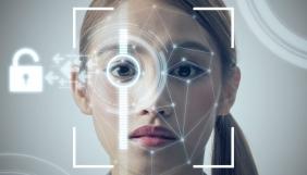 У Китаї випадково оприлюднили базу даних розпізнавання облич