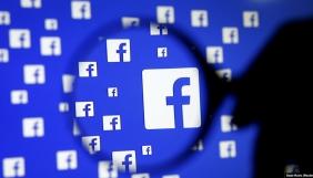 Facebook зробив виняток для розміщення політичної реклами інституцій ЄС