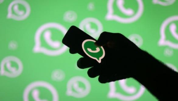 За користувачами WhatsApp могли шпигувати, подзвонивши їм