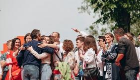 Назву сторінки партії Вакарчука у Facebook за три дні двічі змінювали