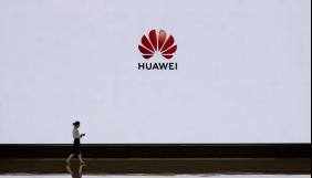 Intel та ще три компанії США заморожують постачання деталей Huawei. Що буде з 5G?