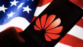 США видали Huawei тимчасову ліцензію на роботу
