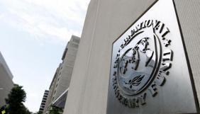 Кілька українських ЗМІ поширили фейк про те, що місія МВФ «покидає Україну»