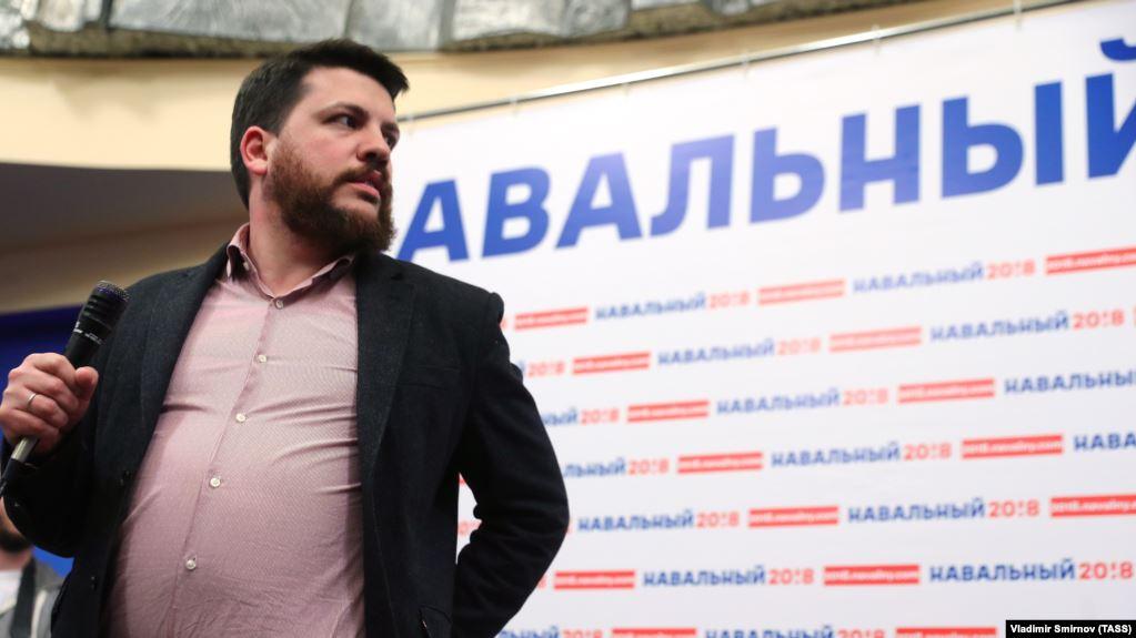 У Росії затримали соратника Навального через трансляцію мітингу