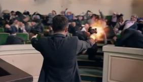 Проросійська партія з Болгарії використала кадри «розстрілу» парламенту зі «Слуги народу»